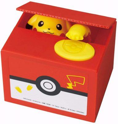 Itazura New Pokemon-Go Inspired Electronic Coin Money Piggy Bank Box