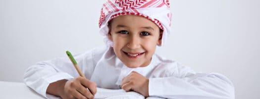 50 Amazing Arabic Boy Names